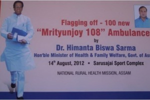 Assam – 100 Amby's launched by Health Minister – 14th August, 2012.