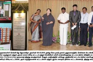 On 30th December 2013 Tamil Nadu Chief Minister Madam Jayalalitha launched GVK EMRI - 104 Medical Helpline services in Tamil Nadu