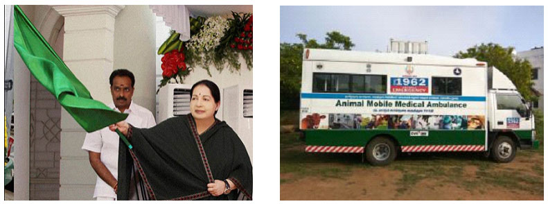 1962 – Animal Mobile Medical Ambulance | Emergency